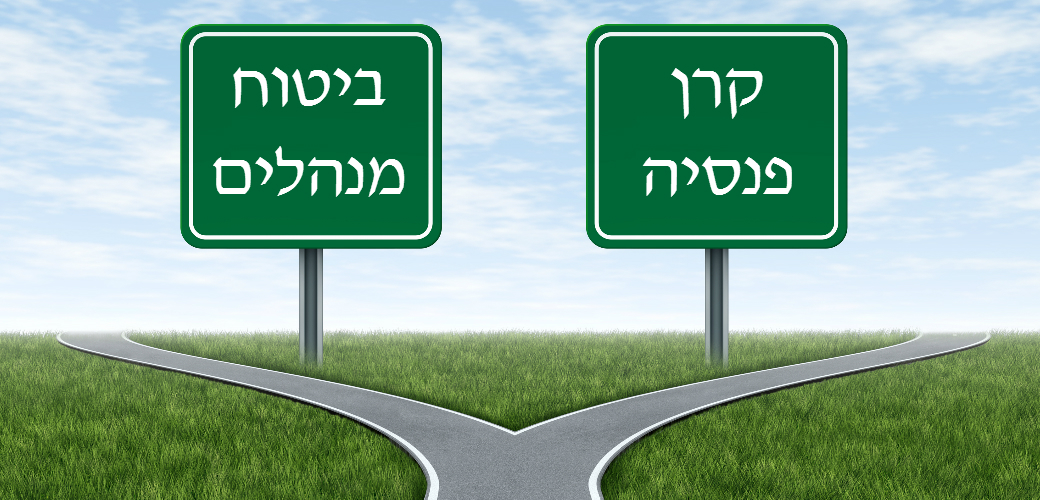 Blog-Two-Roads-W-Signs1